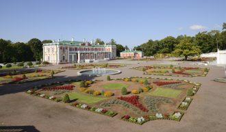 Regulaarpark_Kadrioru_park